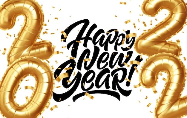 Felice anno nuovo 2022 palloncini in lamina d'oro metallizzati su sfondo bianco. palloncini di elio dorati numero 2022 capodanno. illustrazione vettoriale eps10