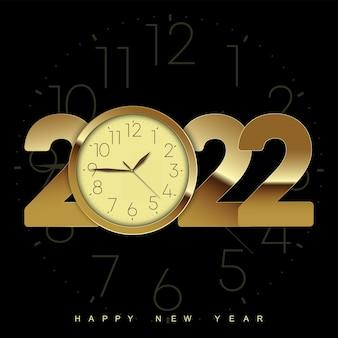Felice anno nuovo 2022 con orologio e testo vintage dorati glitterati. vettore