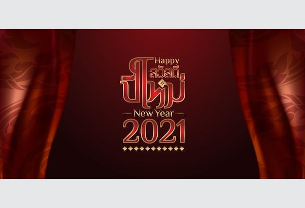 Felice anno nuovo banner design, design tradizionale tailandese
