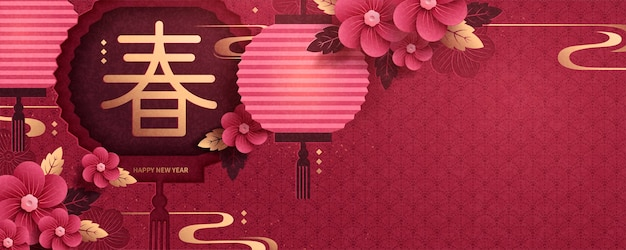 Felice anno nuovo banner design con appesi lanterne e fiori