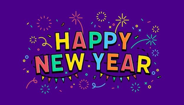 Modello di banner di felice anno nuovo. design pubblicitario per il vettore di social network.