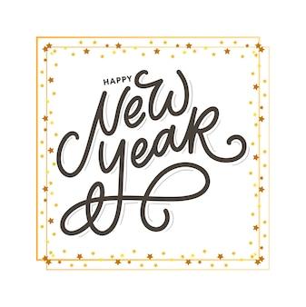 Testo nero di calligrafia di felice anno nuovo in cornice dorata