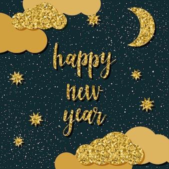 Carta di felice anno nuovo. citazione scritta a mano e stella e luna d'oro per la progettazione di biglietti di capodanno, invito, t-shirt, volantini per feste, calendario ecc. cane, simbolo del nuovo anno 2018 del calendario cinese.
