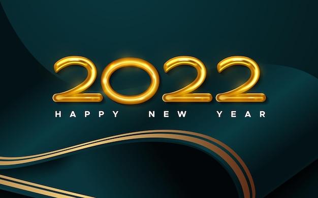 Carta di felice anno nuovo con numeri di palloncini dorati