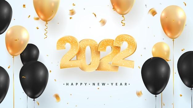 Felice anno nuovo celebrazione illustrazione vettoriale numeri di natale d'oro e palloncini su bianco