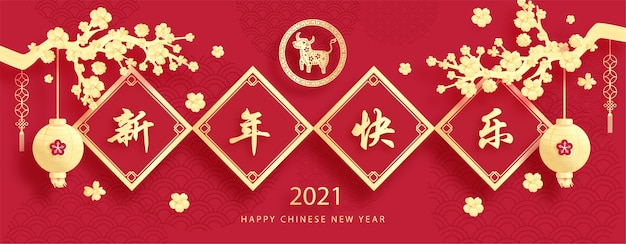 Felice anno nuovo. capodanno cinese. l'anno del bue.