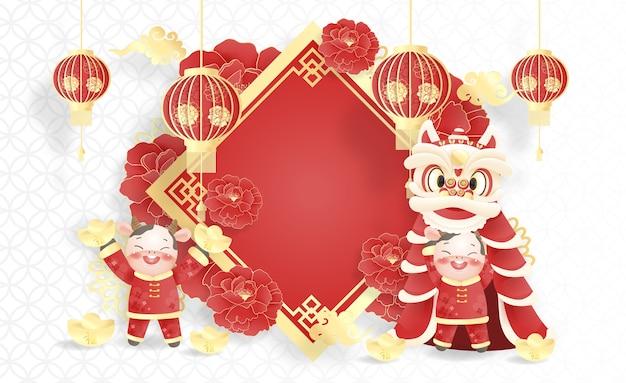 Felice anno nuovo . capodanno cinese. l'anno del bue.