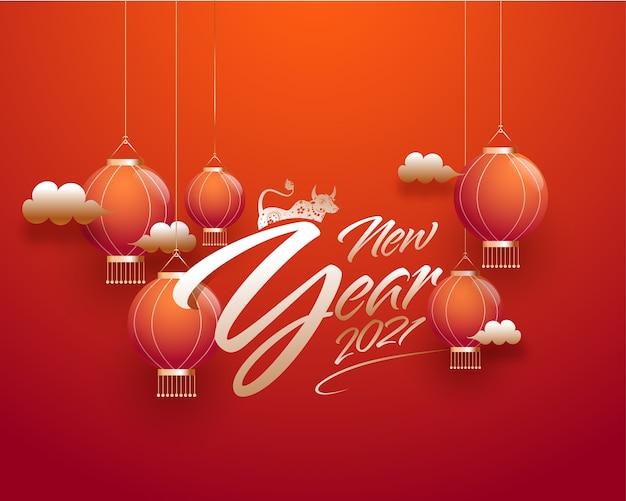 Felice anno nuovo concetto