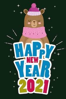 Felice anno nuovo simpatico orso con maglione, cappello e carattere colorato