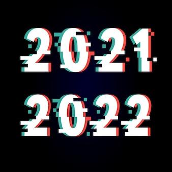 Felice anno nuovo design glitch design moderno per inviti di calendario biglietti di auguri volantini di vacanze...