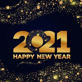 Felice anno nuovo! elegante testo in oro con luce. modello di testo minimalista.