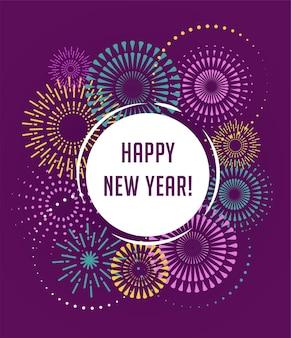 Felice anno nuovo, fuochi d'artificio e celebrazione sfondo, poster, banner