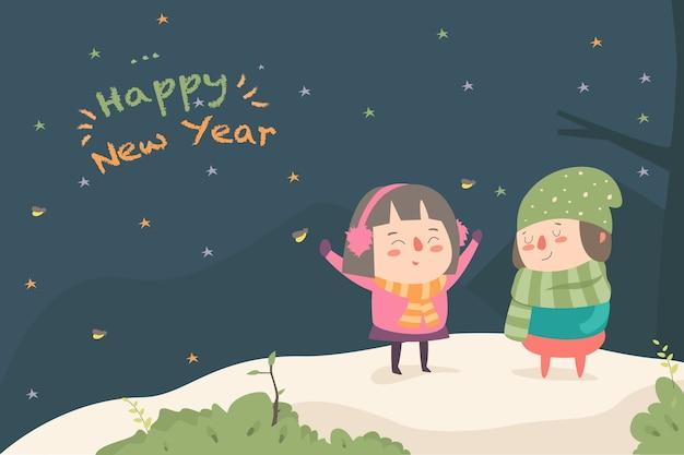 Felice anno nuovo piatto ilustration carino bambino desin