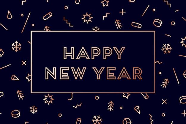 Felice anno nuovo. biglietto di auguri felice anno nuovo. stile dorato brillante geometrico per felice anno nuovo