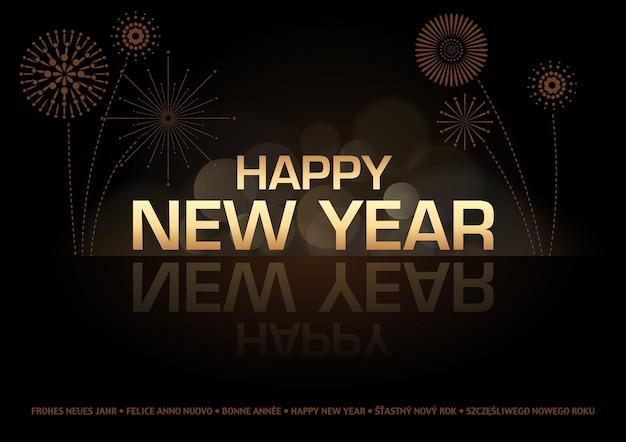 Biglietto di auguri di felice anno nuovo con fuochi d'artificio sul nero