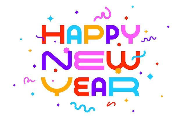 Felice anno nuovo. biglietto di auguri con iscrizione