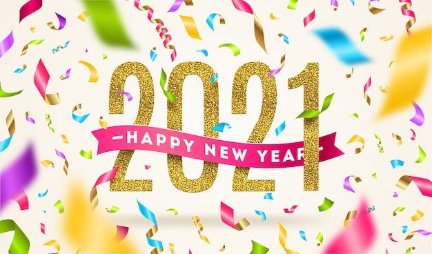 Felice anno nuovo saluto illustrazione. segno di anno con nastro rosa e coriandoli multicolori.