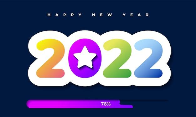 Fondo della cartolina d'auguri di felice anno nuovo