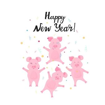 Felice anno nuovo scritte e coriandoli disegnati a mano. simpatici maiali che si divertono. carta di celebrazione.