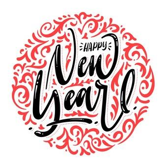 Iscrizione disegnata a mano di felice anno nuovo