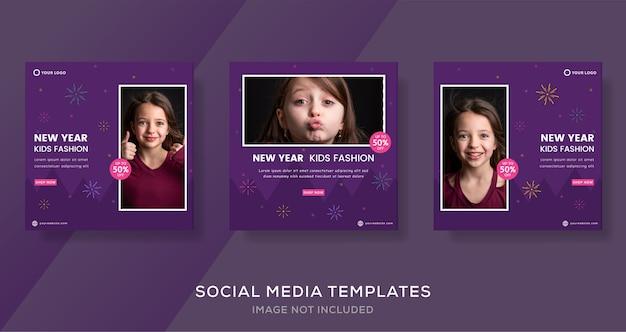 Felice anno nuovo bambini moda vendita banner modello post.