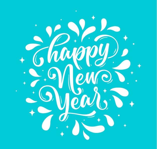Felice anno nuovo. lettering testo per felice anno nuovo o buon natale. biglietto di auguri, poster, banner con testo di script felice anno nuovo. sfondo vacanza con grafica blu.