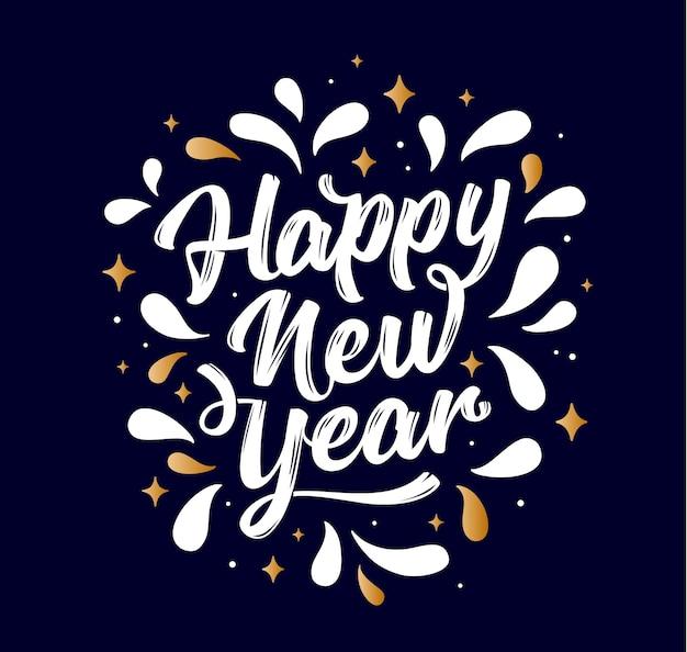 Buon anno. testo dell'iscrizione per felice anno nuovo o buon natale. biglietto di auguri, poster, banner con testo di script felice anno nuovo. sfondo vacanza con grafica dorata. illustrazione vettoriale