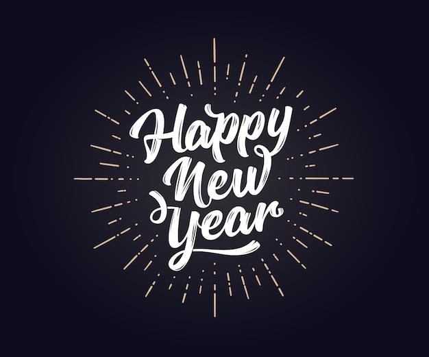 Felice anno nuovo. lettering testo per felice anno nuovo o buon natale.