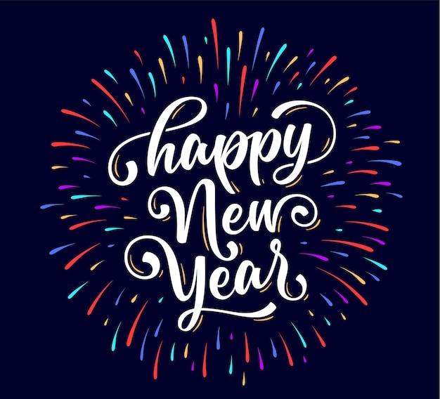Felice anno nuovo. lettering testo