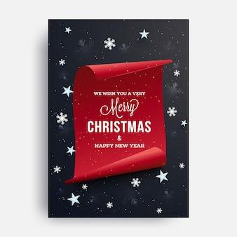 La cartolina d'auguri di buon anno e buon natale decorare