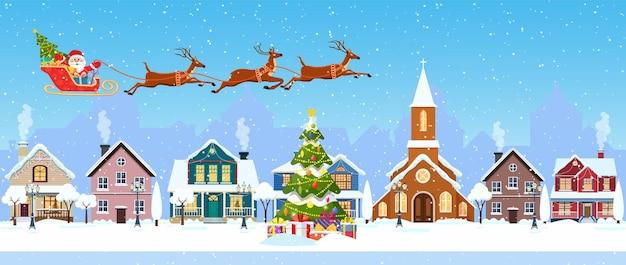 Felice anno nuovo e buon natale