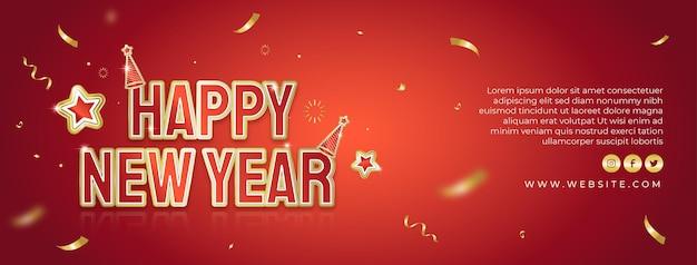 Felice anno nuovo festa 2022 poster o copertina banner web con coriandoli di testo dorato su sfondo rosso