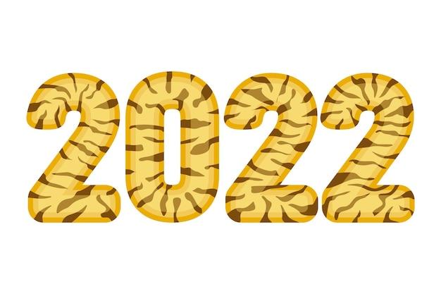 Happy new year tiger numbers 2022 simbolo dell'anno cinese della tigre palloncini con numeri a strisce