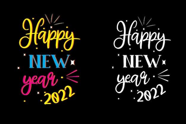 Felice anno nuovo tipografia tshirt design anno nuovo lettering tshirt design maglietta citazioni di capodanno