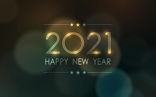 Felice anno nuovo con bokeh astratto e reticolo riflesso lente in sfondo sfocato