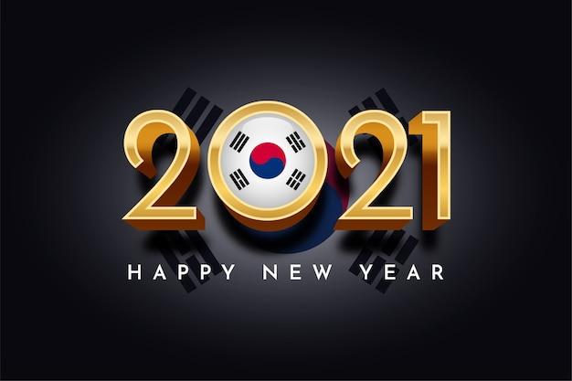 Felice anno nuovo con la bandiera della corea del sud