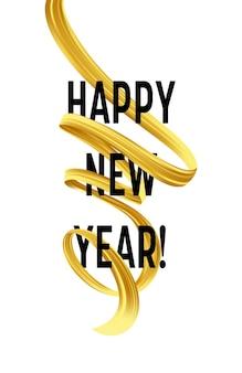 Felice anno nuovo con stelle filanti serpentine dorate. illustrazione vettoriale eps10