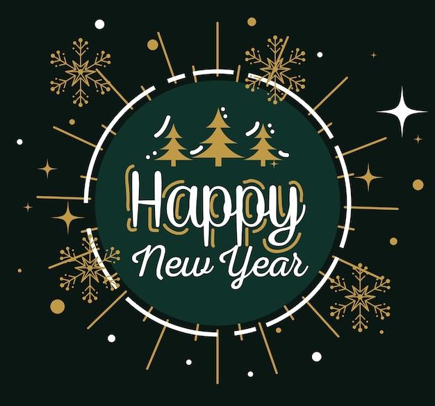 Felice anno nuovo con alberi di pino in design timbro sigillo e fiocchi di neve, tema di benvenuto e saluto