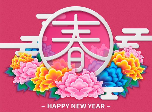 Felice anno nuovo con fioriti fiori di peonia