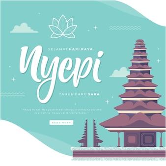 Felice giorno di nyepi significa sfondo dell'illustrazione del giorno del silenzio di balis