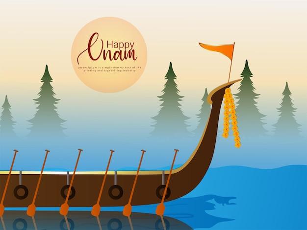 Cartolina d'auguri felice celebrazione onam con sfondo illustrazione vettoriale