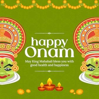 Modello di progettazione banner festival indiano felice onam