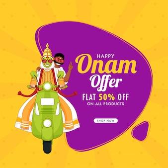 Manifesto di vendita di happy onam con offerta scontata del 50%, allegro ballerino kathakali e uomo dell'india del sud in sella a uno scooter.
