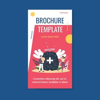 Modello di brochure per persone felici con visione positiva e filosofia della vita
