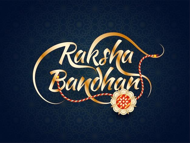 Priorità bassa felice di celebrazione di raksha bandhan.