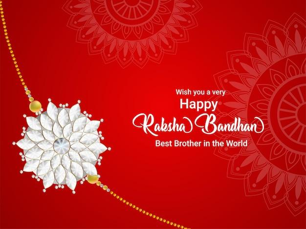 Cartolina d'auguri felice celebrazione raksha bandhan