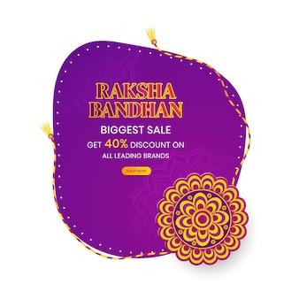 Concetto di design minimale di vendita felice raksha bandhan vettore premium.