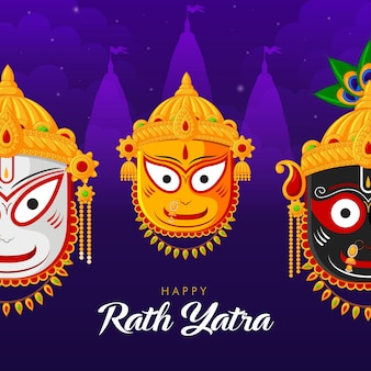 Felice celebrazione del rath yatra per lord jagannath balabhadra e subhadra