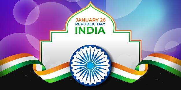 Felice festa della repubblica india 26 gennaio banner illustrazione