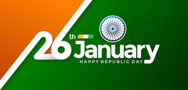 Buon giorno della repubblica indiana il 26 gennaio